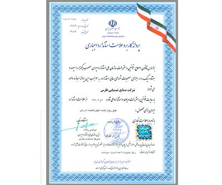 Certificate-1-