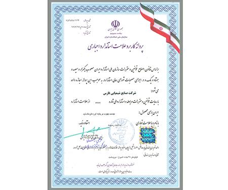 Certificate-2-