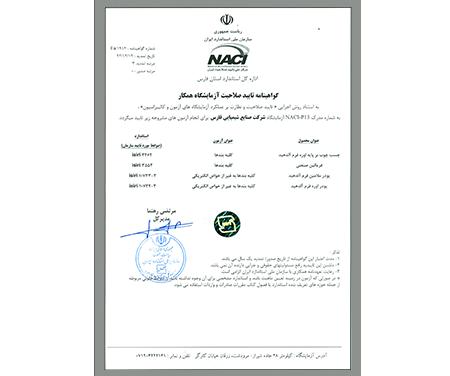 Certificate-3-