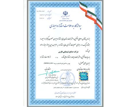 Certificate-4-