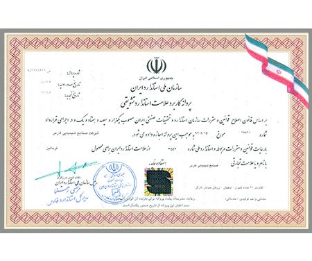 Certificate-6-